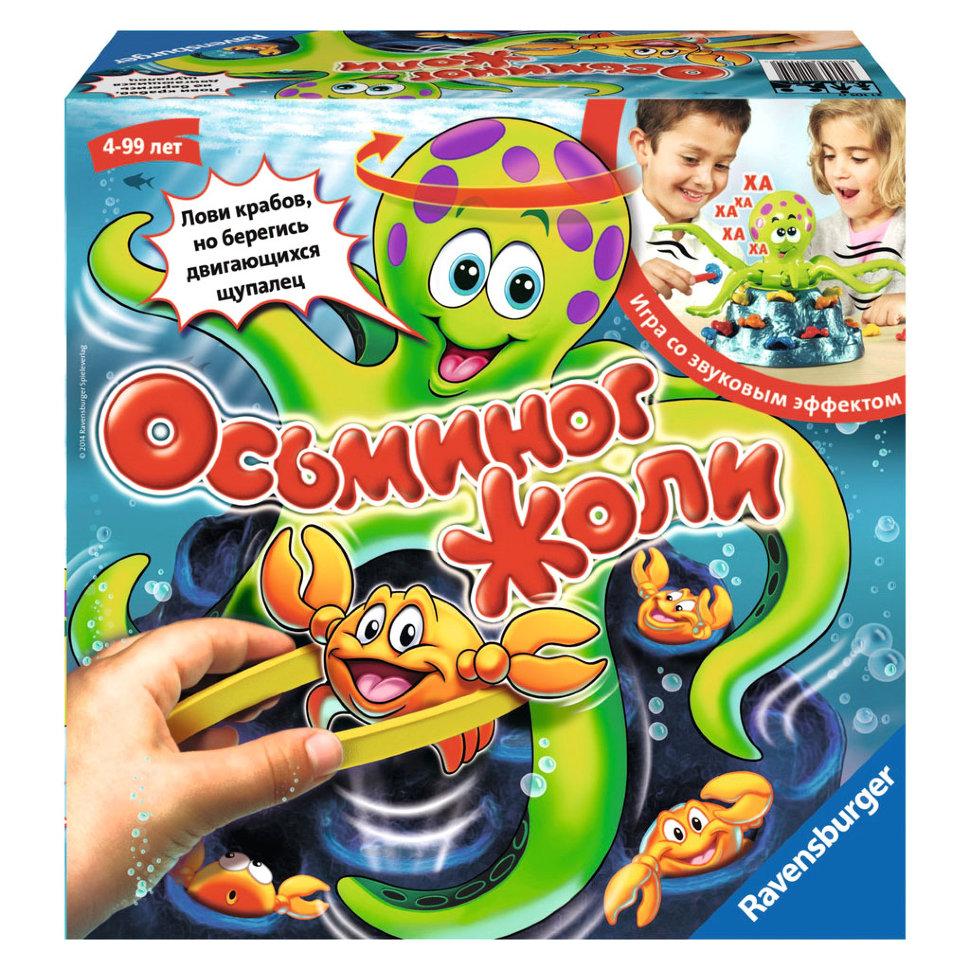 jolly octopus игра