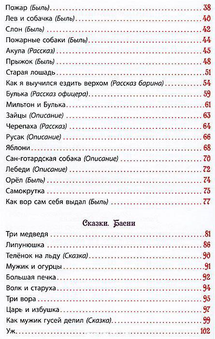 Как вор сам себя выдал план - Arturdina.ru