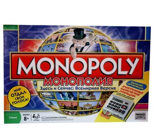 eroticheskie-nastolnie-igri-monopoliya