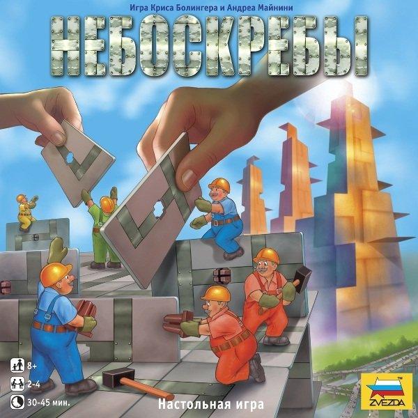 Настольная игра Zvezda Пингвинёнок Пороро Подводное приключение 8954