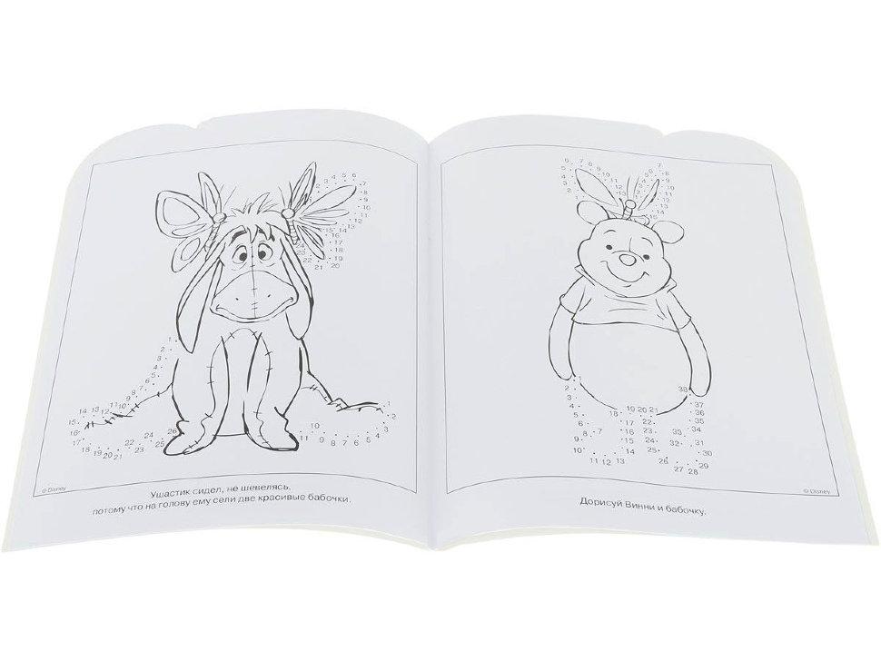 Книга-раскраска 'Умная раскраска - Винни и его друзья ...