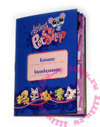'Каталог коллекционера', акция 'Получи Коалу', Littlest Pet Shop